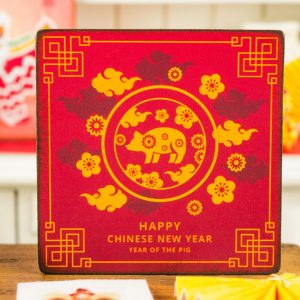 Happy Chinese New Year Sign – Year of the Pig Lunar New Year Sign