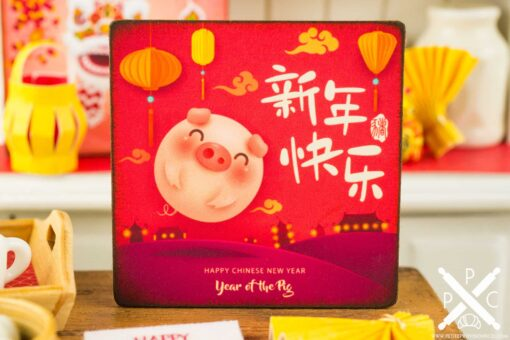 Dollhouse Miniature Year of the Pig Happy Chinese New Year Sign